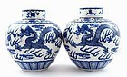 2 Late 19C Chinese Blue & White Dragon Cover Jar Mk