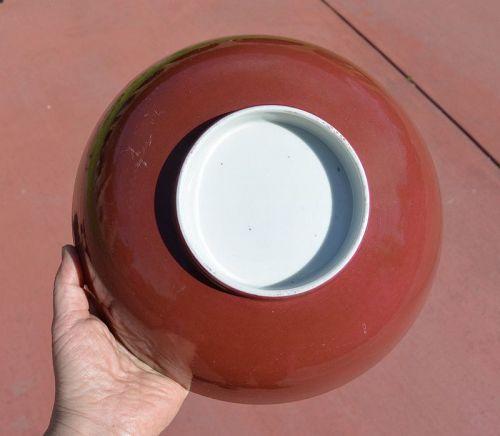 18/19C Chinese Rose Pink Glazed Porcelain Bowl