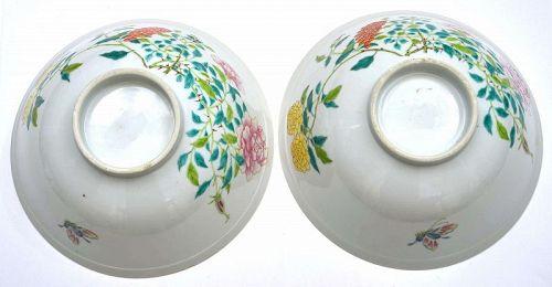 2 18C Chinese Yongzheng/Qianlong Famille Rose Porcelain Bowl Flower