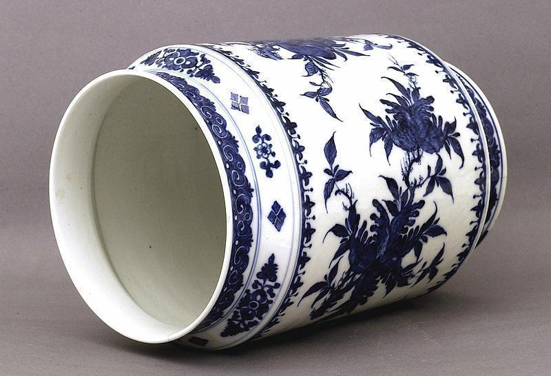 18C Chinese Blue & White Vase w Pomegranate