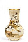 Meiji Japanese Satsuma Vase Yabu Meizan