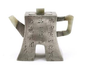 Late 19C Chinese Yixing Pewter Teapot w Jade