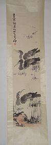 Mounted Painting of Waterfowls / Li Kuchan (1899-1983)
