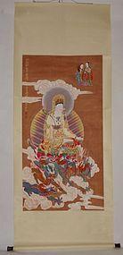 Guanyin in a Gold Cloak by Zhang Daqian (1899-1983)