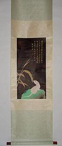 A White Mouse / Zhu Zhanji (1399-1435) Ming Emperor Xuande