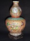 A Rare & Exquisite Famille Rose Vase, Mark of Qing Emperor Qianlong