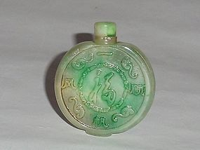 A Jadeite Snuff Bottle With Double-Happiness Relief-Motifs