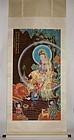 Guanyin (Goddess of Mercy) in a Gold Cloak by Zhang Daqian (1899-1983)