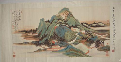 Fishing Resort of Eastern Han Scholar Yan Guang/Zhang Daqian(1899-1983
