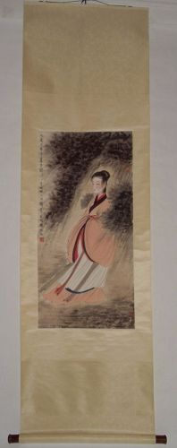 Portrait of Xiangjiang River Goddess / Fu Baoshi (1904-1965)