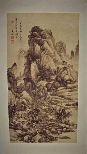 Ink-Painted Landscaped / Wang Jian (1598-1677)
