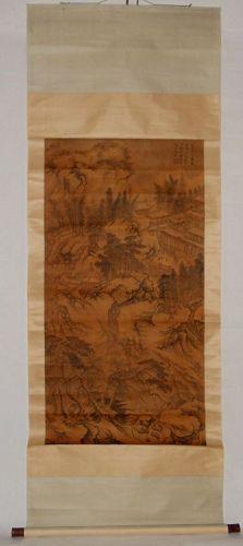 Life in Summer Mountains / Wang Meng (1308-1385)