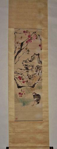 Bird & Peach-Blossoms / Ren Yi (bonian) (1840-1896) Qing Dynasty