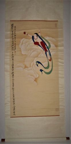 A Flower-Spreading Fairy  / Zhang Daqian (1899-1983)