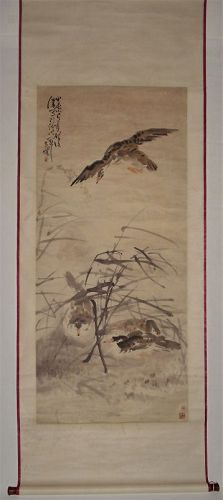 Wild Geese amid Reed / Huang Shen (1687-1768) Qing Dynasty