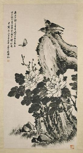 Freehand Finger-Painted Peony-Magpies by Li Shijun (1867-1933)