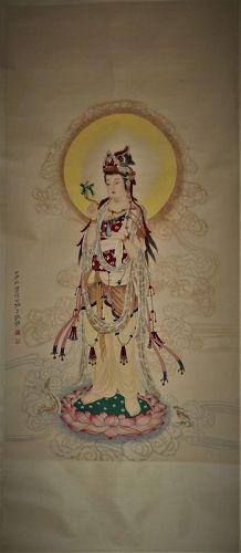 Portrait of Guanyin Holding a Poplar Twig / Zhang Daqian (1899-1983)