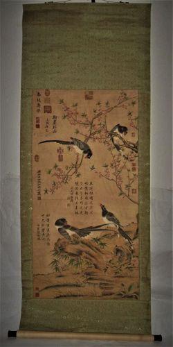 Auspicious Birds and Blooming Peach-Trees / Wang Yuan (13th-14th C.)