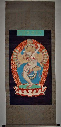 Zhang Daqian (1899-1983) / Yamantaka Buddha after a Tang Mural