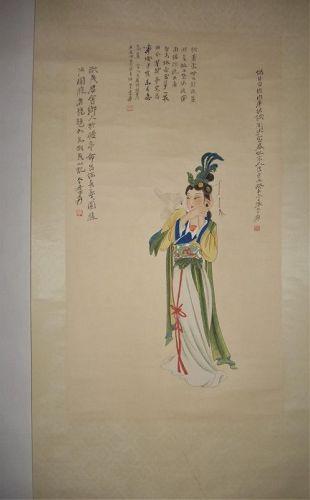 Zhang Daqian (1899-1983) / Tang Dynasty Beauty Yang Yuhuan with Parrot
