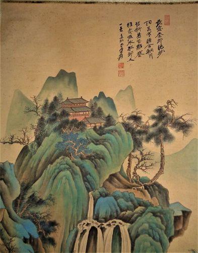 Zhang Daqian (1899-1983) / Life in Picturesque Mt. Qingcheng