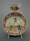 Rare Chinese Acrobats Cup & Saucer Qianlong Period