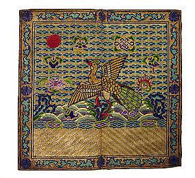 Fine Chinese Antique Rank Badge, Circa 1850
