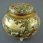 Globular Satsuma Koro Marked Shuzan - Meiji Period