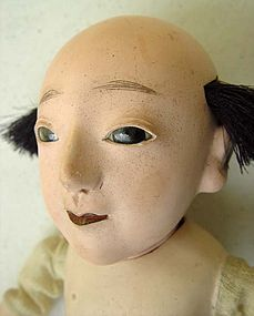 Antique Japanese Play Doll - Mitsuore Ningyo
