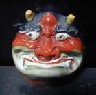 Kutani Sake Cup with Okame and Oni Faces