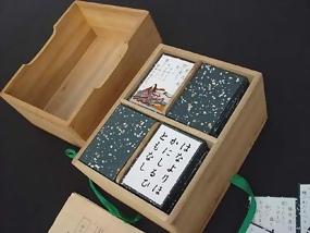 Traditional Japanese Game Karuta Waka Poem Cards