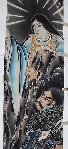Old Japanese Nobori Banner, Amaterasu Sun Goddess #2