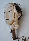 Life Size Japanese Samurai Head, Matsuri Dashi Ningyo
