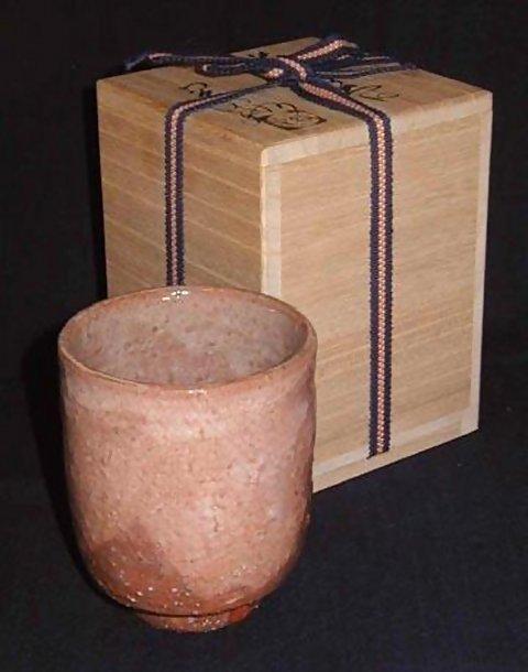 Hagi Ware Tea Cups by Okada Yutaka