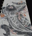 Large Antique Japanese Nobori Banner, Shoki