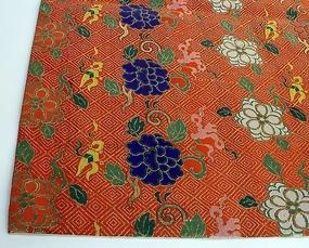 Old Japanese Silk Temple Cloth Uchishiki #2