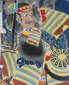 Japanese Nobori Banner Samurai Warrior