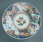 Beautiful Antique Imari Charger