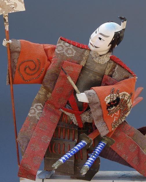 Award Winning Takeda Doll, Japanese Samurai Ningyo