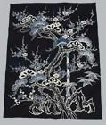 Japanese Folk Art, Sho-Chiku-Bai in Aizome Futon Cover