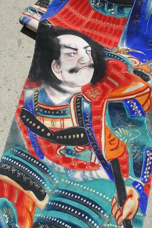 Antique Japanese Nobori Banner, Samurai 'Shitenno'