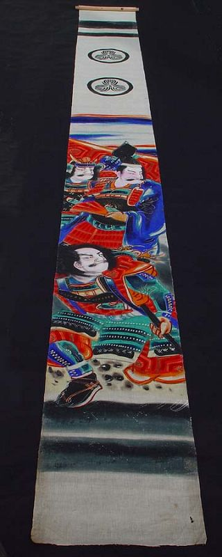 Antique Japanese Nobori Banner, Samurai 'Shitenno'
