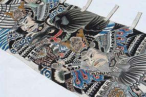 Old Japanese Nobori Banner: Mikawa Samurai