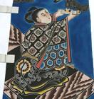 Antique Nobori Banner, Kusunoki Masashige and His Son
