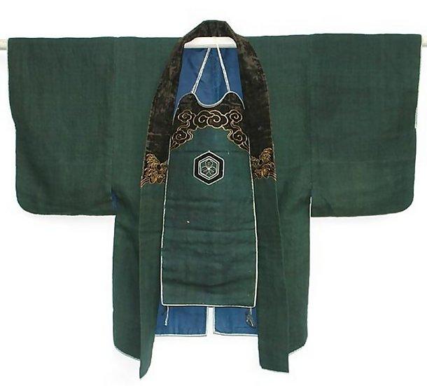 Daimyo Fireman's Wool Jacket Edo Period