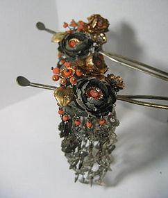 Antique Bira-bira Kanzashi Japanese Hair Ornament