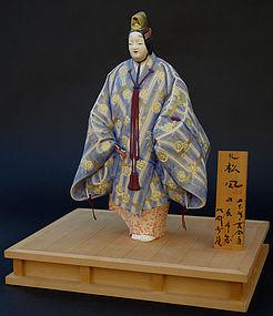 Large Hakata Ningyo (Doll) Matsukaze from Japanese Noh