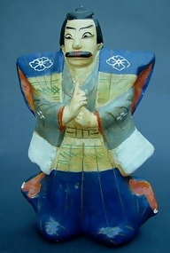 Japanese Clay Doll Folk Art, Villain from Kabuki Play