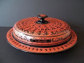 An Inscribed Lacquer Lidded Vessel from U Aung Myint