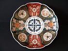 A Good Meiji Period (1868-1912) Imari Dish